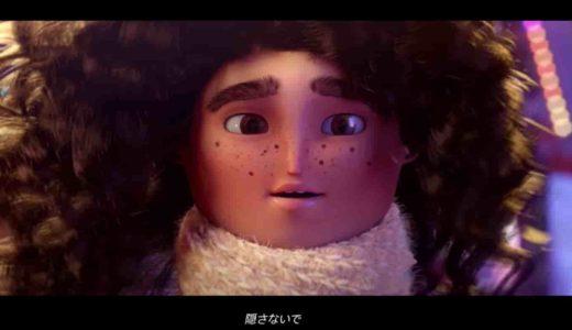 AppleのCMソングの曲名は?3Dアニメーションで作られた物語で流れる曲の歌手が気になる!