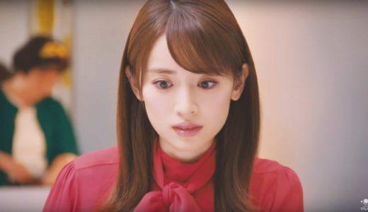 17live(イチナナ)CMの女優は誰?NON STYLEと共演のキモ!と驚く女の子がかわいい!