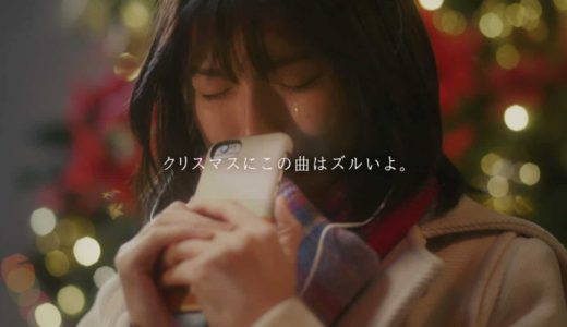 LINE MUSICのCM女子高生は誰?back numberの曲と共に涙を流す女の子が可愛すぎる!