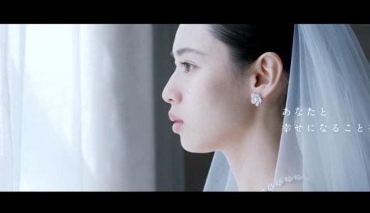 【2019年】ゼクシィ12代目CMガールは誰?結婚を迎えた花嫁を演じる女性がすごく美しい!
