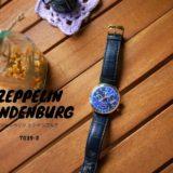 月の満ち欠けを感じる腕時計「ZEPPELIN HINDENBURG」
