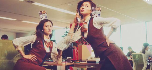 リベラ(LIBERA)CMの女優は誰?OL役の女性モデル2人が気になる!